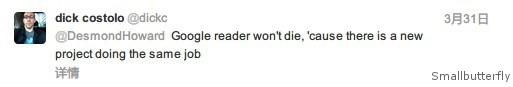 Google ReaderⅡ推文