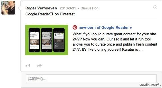 Google ReaderⅡ官方Google+社群