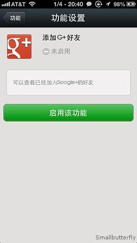 Google ReaderⅡ手机APP